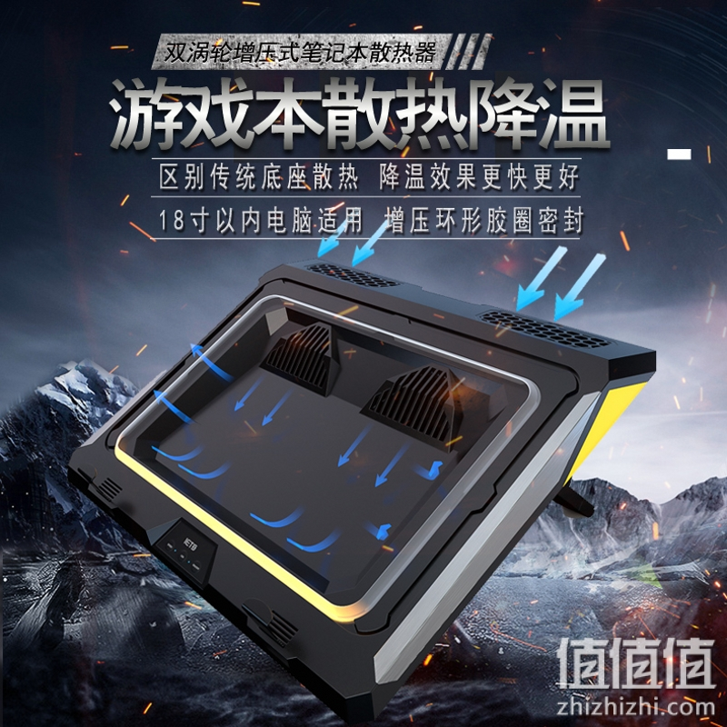 IETS GT300散热器