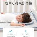 Simba 小狮王辛巴儿童枕头 新生婴儿宝宝专用 6个月/1岁/3岁以上