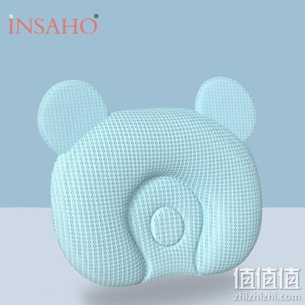 INSAHO天丝儿童水洗枕