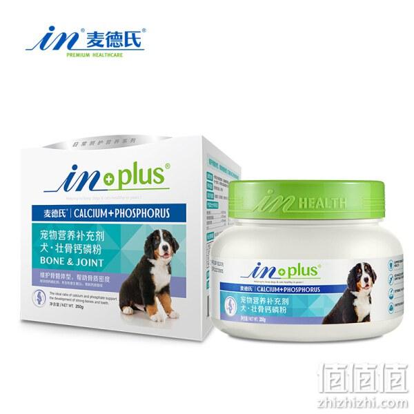 IN-PLUS 宠物壮骨多矿钙磷