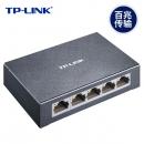 TP-LINK 16口全千兆交换机 TL-SG1016DT