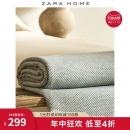 Zara Home 流苏亚克力纤维毛毯 49160004802