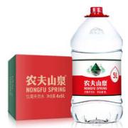 NONGFU SPRING 农夫山泉 天然饮用水  5L*4