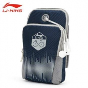 LI-NING 李宁 跑步运动臂包29元(慢津贴后27.8元)(超级补贴)