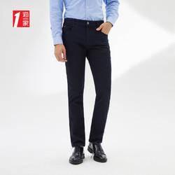 Hieiika 海一家 HBKNZK20210610 男士牛仔裤