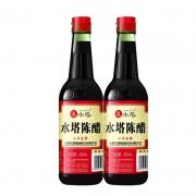 京喜app:SHUITA 水塔陈醋 420ml*2瓶