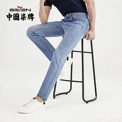 SEVEN 柒牌 120JH71580 男士牛仔裤