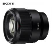 SONY 索尼 FE 85mm f/1.8 定焦人像镜头