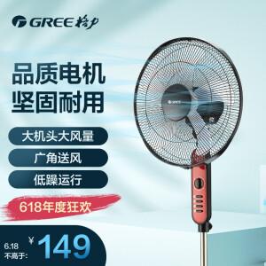 GREE 格力 五叶风扇/家用落地扇/立式电扇/电风扇 FD-4010-WG