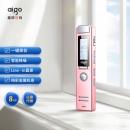 17日0点:aigo 爱国者 R6611 录音笔 8GB99元包邮