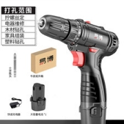 Yi-Bo 易博 手持式离电钻 12v 一电一充 正反拧螺丝29元包邮