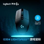 logitech 罗技 G304 LIGHTSPEED 无线鼠标 12000DPI164元包邮(需用券)