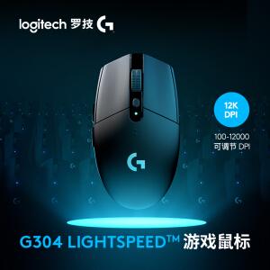 logitech 罗技 G304 LIGHTSPEED 无线鼠标 12000DPI