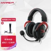 HYPERX Cloud Ⅱ 头戴式游戏耳机 黑红色399元包邮(需用券)