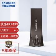 SAMSUNG 三星 Bar Plus USB3.1 U盘 深空灰 256GB
