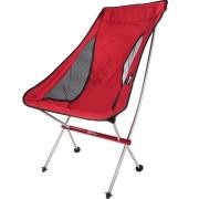 MOBI GARDEN 牧高笛 NX20665010 户外铝合金折叠椅159元包邮