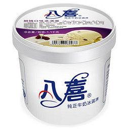 BAXY 八喜 冰淇淋朗姆口味 1100g