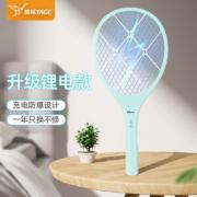YAGE 雅格 YG-D008 充电式电蚊拍¥14.90