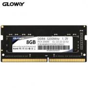 GLOWAY 光威 战将系列 DDR4 3200MHz 黑色 笔记本内存 8GB219元包邮(需用券)