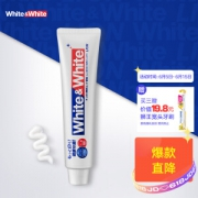 LION 狮王 WHITE&WHITE洁白牙膏 150g+李施德林漱口水 100mL6.9元包邮(需用券)