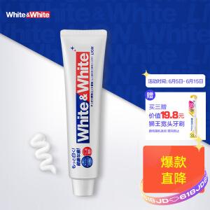 LION 狮王 WHITE&WHITE洁白牙膏 150g+李施德林漱口水 100mL