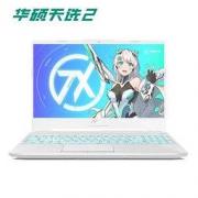ASUS 华硕 天选2 15.6英寸游戏笔记本电脑(R7-5800H、16GB、512GB、RTX3050Ti)