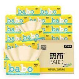 18日0点:BABO 斑布 Classic系列 3层90抽30包(107mm*190mm)