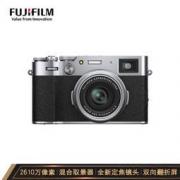 FUJIFILM 富士 X100V 数码相机 银色
