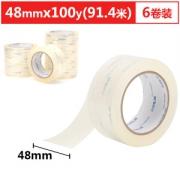 M&G 晨光 AJD99578 高透封箱胶带 宽48mm*100y (总长548米) 6卷装11.62元(需买2件,双重优惠,共23.24元)