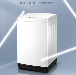 WAHIN 华凌 HB100-C2 波轮洗衣机 10kg