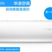 WAHIN 华凌 KFR-26LW/N8HA3 大1匹 壁挂式挂机¥1569.00 7.1折 比上一次爆料降低 ¥50