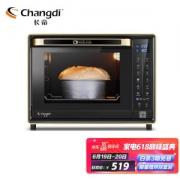 Changdi 长帝 CRWF32PDJ 电烤箱 32L 金色