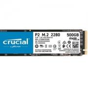 Prime会员:Crucial 英睿达 crucial 英睿达 P2 CT500P2SSD8 500GB 固态硬盘(3D NAND,NVMe,PCIe,M.2)Prime直邮到手287元