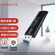 SanDisk 闪迪 至尊超极速系列 CZ880 USB3.2 固态U盘 黑色 256GB USB339元包邮(需买2件,共678元,需用券)