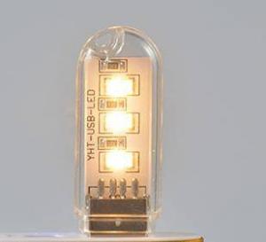 BIAT 床头LED灯 小夜灯 2个装  买一赠一