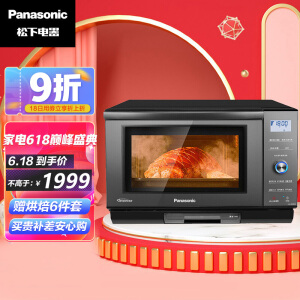 Panasonic 松下 NN-DS59JB 变频微波炉 27升
