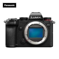京东PLUS会员:Panasonic 松下 LUMIX S5 全画幅微单相机 单机身