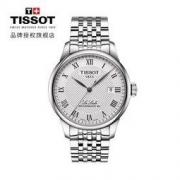 TISSOT 天梭 T006.407.11.033.00 男士经典复古商务机械表