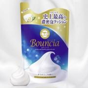 Cow 牛乳石硷 牛奶美肤沐浴露 400ml19元包邮(需用券)