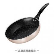 Midea 美的 麦饭石平底锅 24cm