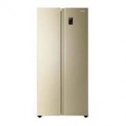 Haier 海尔 BCD-480WBPT 对开门冰箱 480L2499元