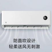 MIJIA 米家 KFR-50GW/N1A1 挂机空调 2匹2899元(需用券)