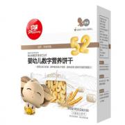 PLUS会员!FangGuang 方广 婴幼儿数字饼干 90g¥4.40