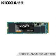 KIOXIA 铠侠 EXCERIA 极至瞬速 RC10 NVMe M.2 固态硬盘 1TB679元包邮(需用券)