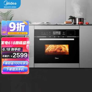 Midea 美的 TQN34FBJ-SA 电烤箱 黑色 34L