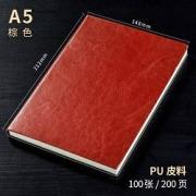 a呵护喵 ZLJ 加厚记事本 A5/200页 单本装3.8元包邮(需用券)