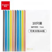 Comix 齐心 EA85 A4彩色文件夹 10个装3.75元(需买5件,共18.75元,需用券)