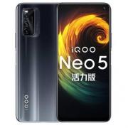 iQOO Neo5 活力版 5G智能手机 12GB+256GB 极夜黑