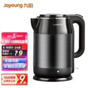 Joyoung 九阳 K17-F67 电水壶 1.7L63元包邮(需用券)