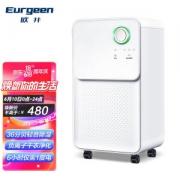 Eurgeen 欧井 OJ-128E 除湿机 2L 白色